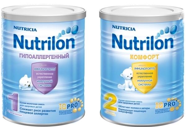 смеси для новорожденных нутрилон